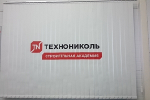 Жалюзи с логотипом